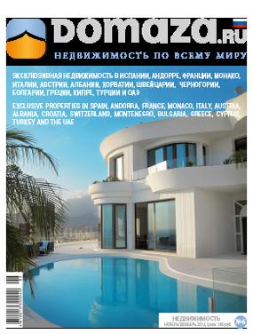 Edition 12 (November/December 2014)