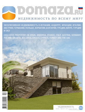 Edition 16 (July/August 2015)