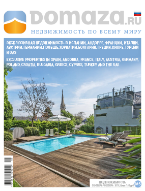 Edition 17 (September/October 2015)