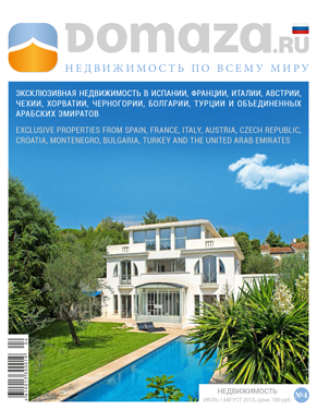 Edition 4 (July/August 2013)