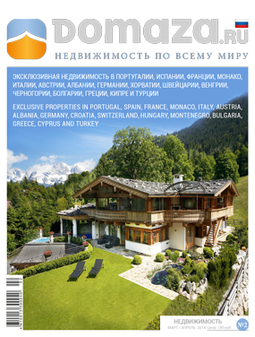 Edition 8 (March/April 2014)